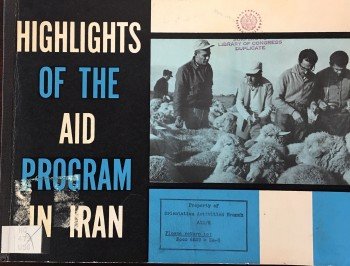 Image for Highlights of the AID program in Iran