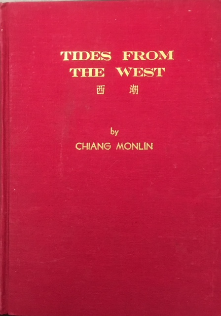 Image for Tides From the West