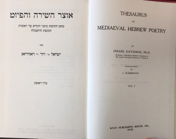 Image for Thesaurus of Medieval Hebrew Poetry - 4 Volume Set (The Library of Jewish Classics)