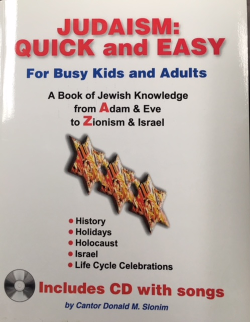 Image for Judaism: quick and easy : for busy kids and adults : a book of Jewish knowledge from Adam & Eve to Zionism & Israel