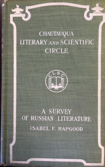 Image for A Survey of Russian Literature With Selections