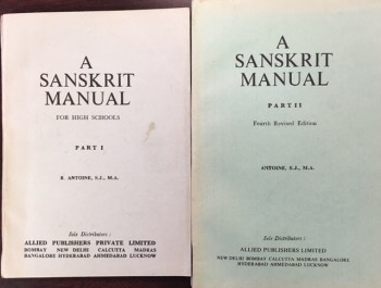 Image for A Sanskrit Manual: For High Schools - Part I and II (2 Volume Set)
