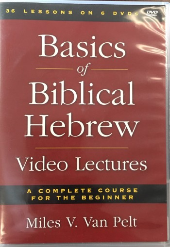 Image for Basics of Biblical Hebrew Video Lectures: A Complete Course for the Beginner