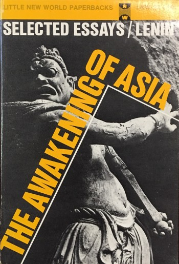 Image for The Awakening of Asia: Selected Essays (Little New World Paperbacks, LNW-22)