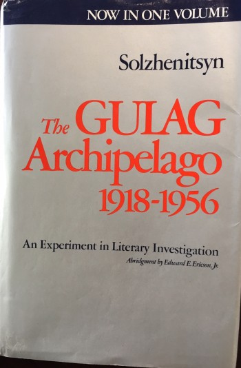Image for The Gulag Archipelago, 1918-1956: An Experiment in Literary Investigation (Abridged English Edition)